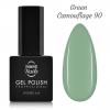 Ojă semipermanentă NANI 6 ml - Green Camouflage